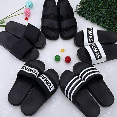 拖鞋男夏季韩版个性一字拖学生男士拖鞋夏外穿防滑潮流男拖鞋夏天
