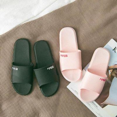 一体塑料拖鞋夏季新款凉拖鞋居家日用情侣夏天凉鞋室内男女浴室鞋
