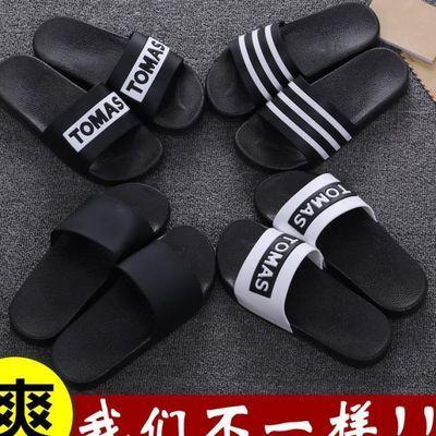 拖鞋男夏季韩版个性社会外穿学生男士拖鞋夏潮流防滑软底室内家居