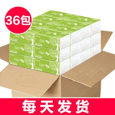 【800万家庭的选择】艾美森原木抽纸纸巾餐巾纸抽卫生纸纸批发