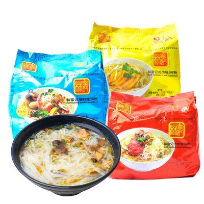 超值5连包林富记河粉方便面鸡肉海鲜牛肉味越南进口袋装批发年货