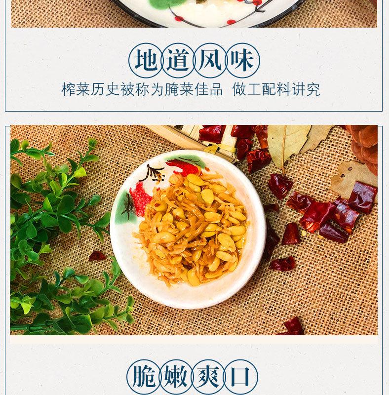 【团2份送20】30袋30g榨菜组合下饭小菜豇豆萝卜干咸菜泡菜腌菜