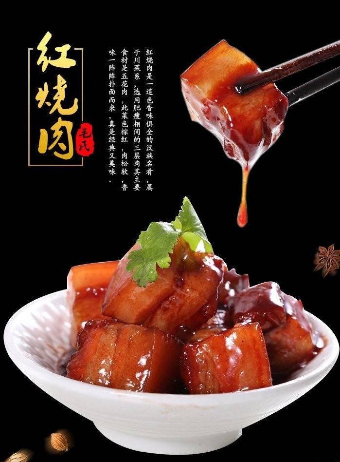 【亏本冲量】正宗梅菜扣肉袋装虎皮扣肉下饭菜红烧肉加热即食