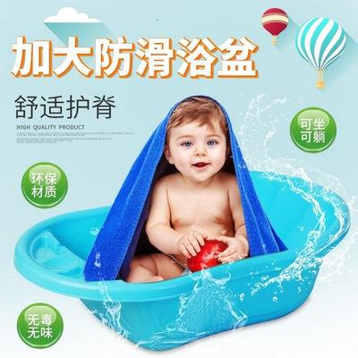 大号加厚初生婴儿浴盆宝宝洗澡桶儿童小孩婴幼儿沐浴盆可坐躺包邮