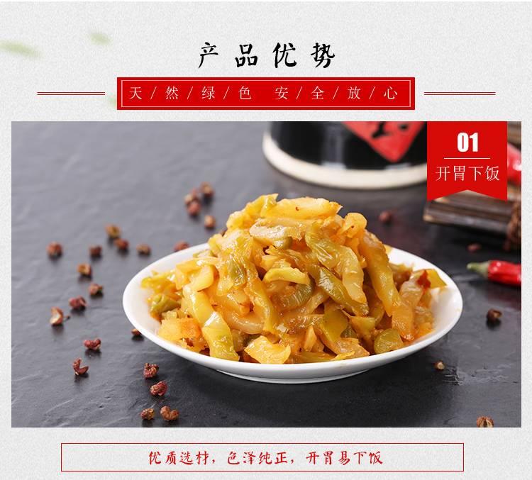 涪陵榨菜多规格红昇去皮鲜嫩清爽开胃不辣/微辣下饭菜咸菜酱腌菜