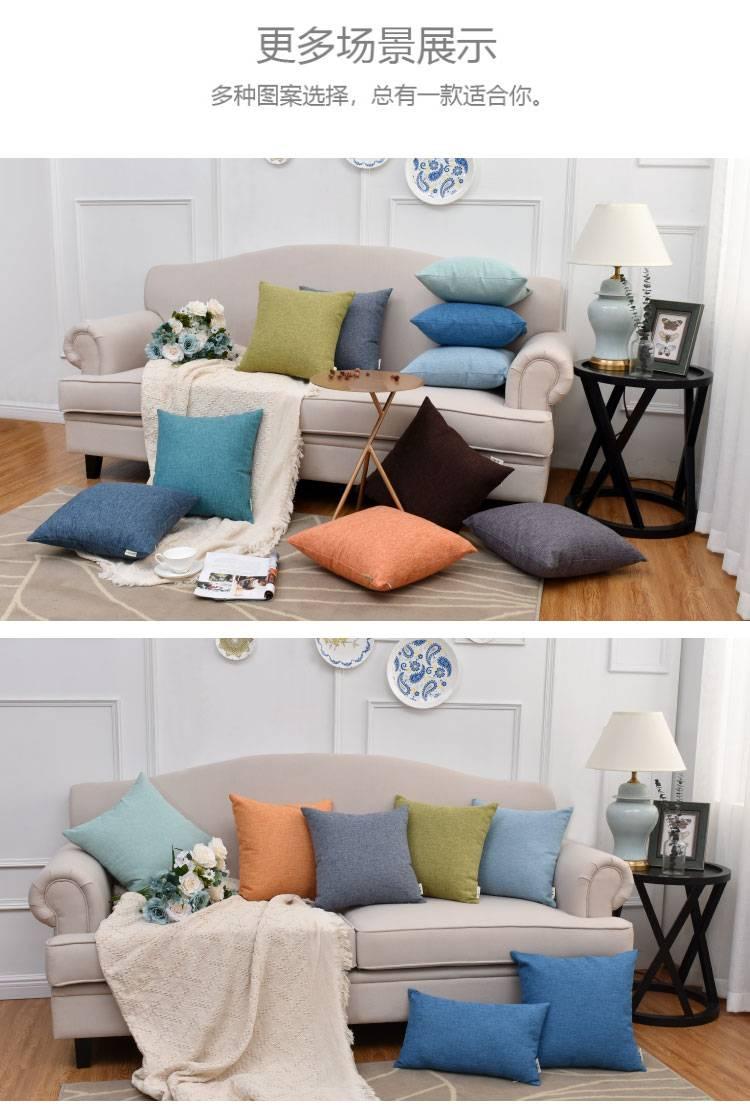 加厚亚麻布艺抱枕大靠垫沙发办公室床头靠枕套腰枕汽车纯色靠背垫