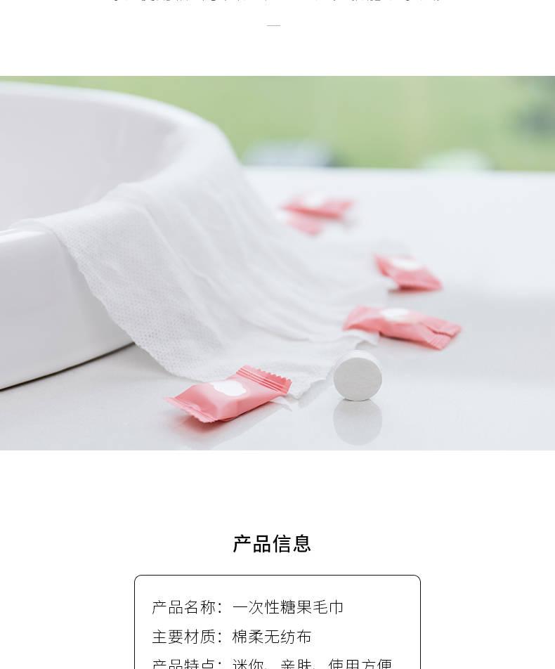 旅行压缩毛巾粒便携一次性洗脸巾加厚擦脸美容巾全棉洁面巾小方巾