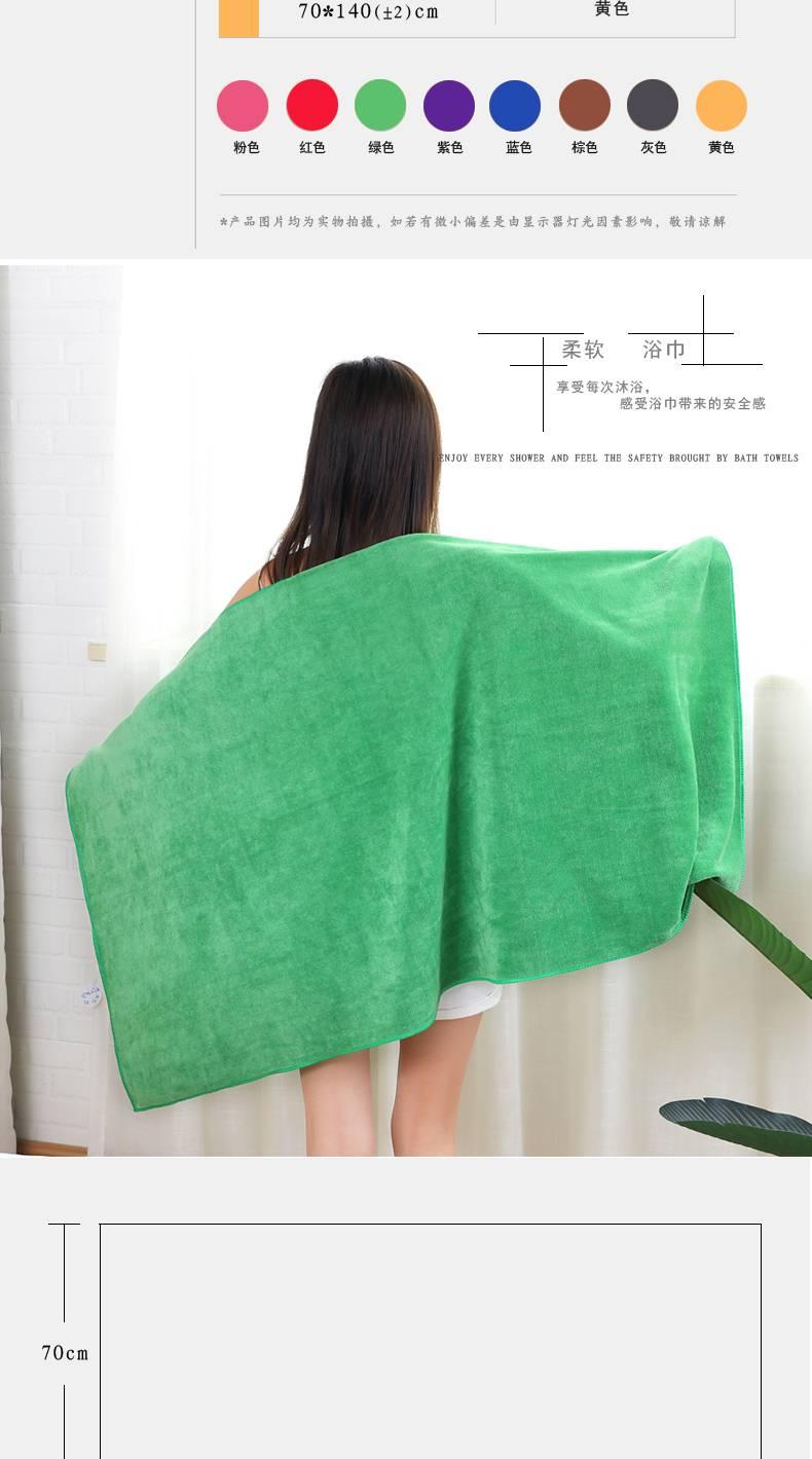 浴巾沙滩巾超细纤维成人男女洗澡大毛巾柔软吸水不掉毛比纯棉好用