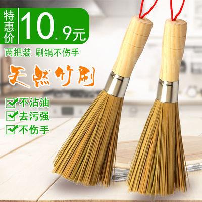 【送粘钩】刷锅神器刷锅刷子洗锅刷子洗碗刷锅用品厨房长柄竹锅刷