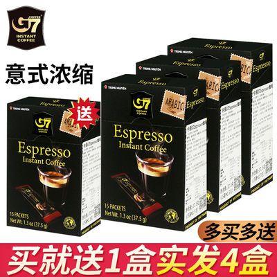 越南原装进口中原G7意式浓缩ESPRESSO咖啡速溶咖啡粉15条盒装