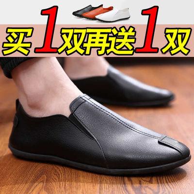 【买一送一】新款春秋冬季豆豆鞋男士棉鞋子韩版潮流百搭休闲皮鞋
