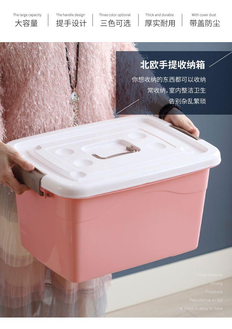 透明收纳箱