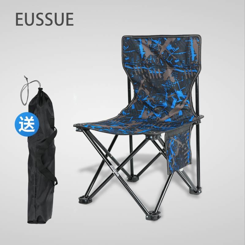 Stupendous Eussue Bralicious Painted Fabric Chair Ideas Braliciousco