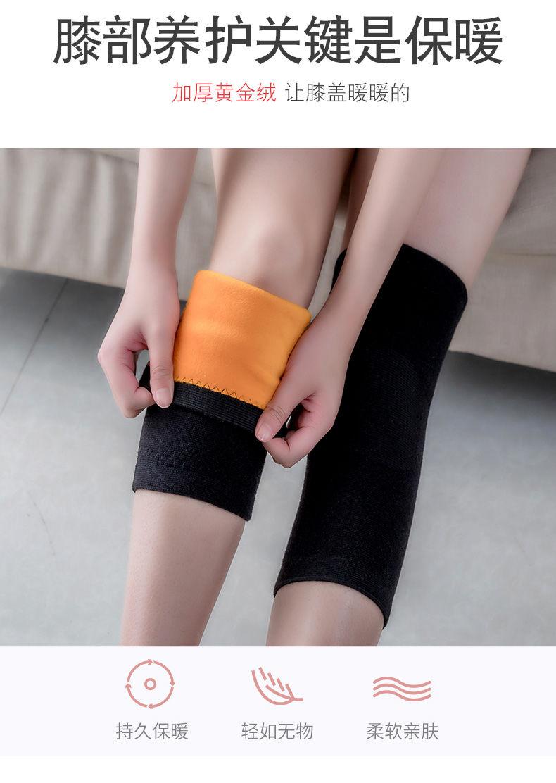 【老人运动护膝】老人运动护膝哪款好?看实拍,买好货!- 京东优评