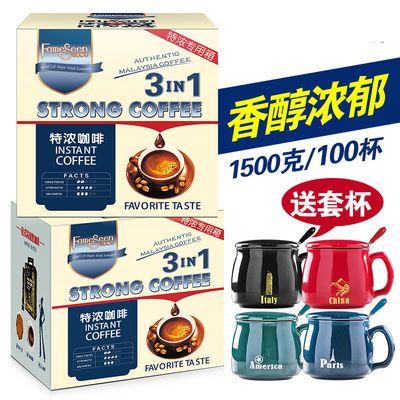 马来西亚进口 炭烧口味特浓三合一速溶咖啡粉 学生办公室小包装