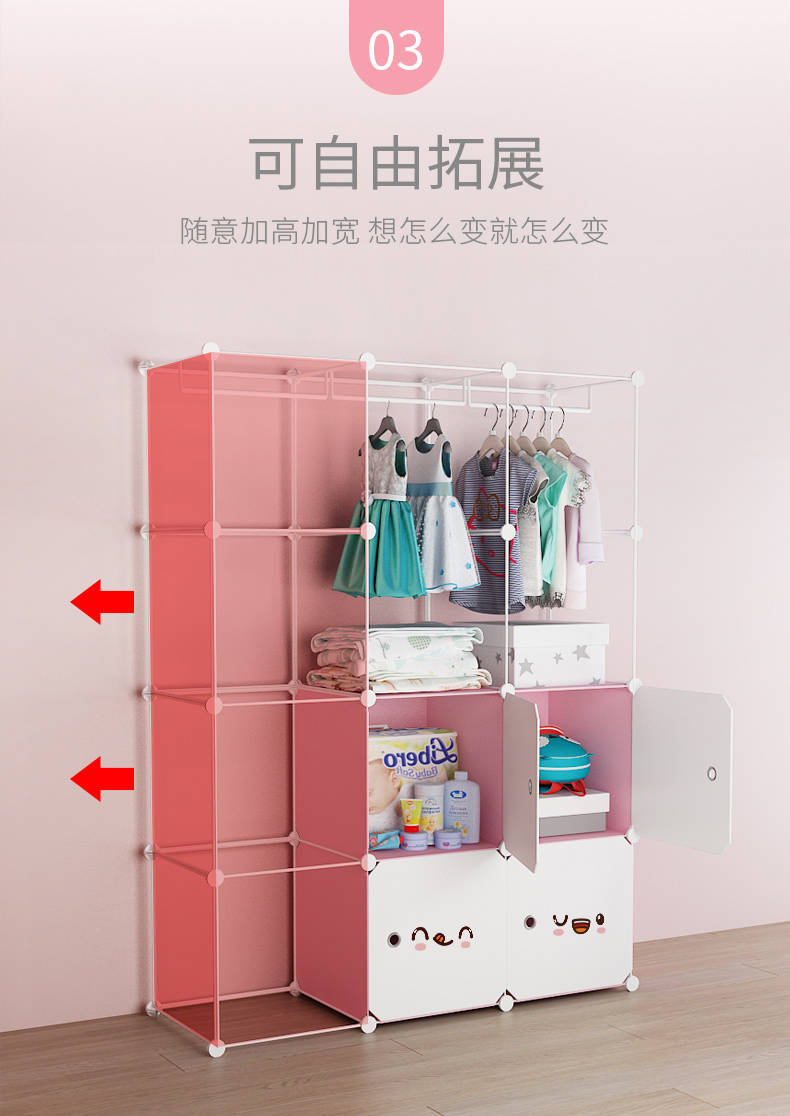 儿童房储物柜一个要多少钱_儿童家具/用品