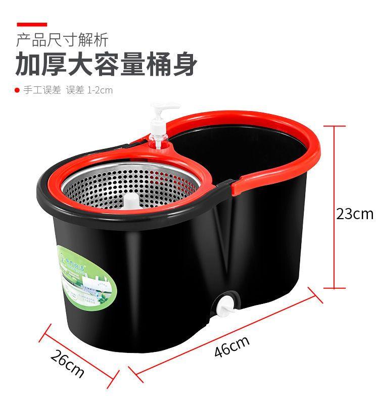 【抖音爆款】拖把旋转拖把桶家用免手洗墩布桶拖地桶配2-5拖把头