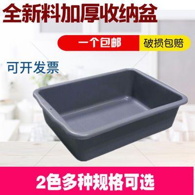 酒店收餐盆收纳盒冷冻盆安检盆洗碗盆收纳筐塑料篮周转框大号方盆