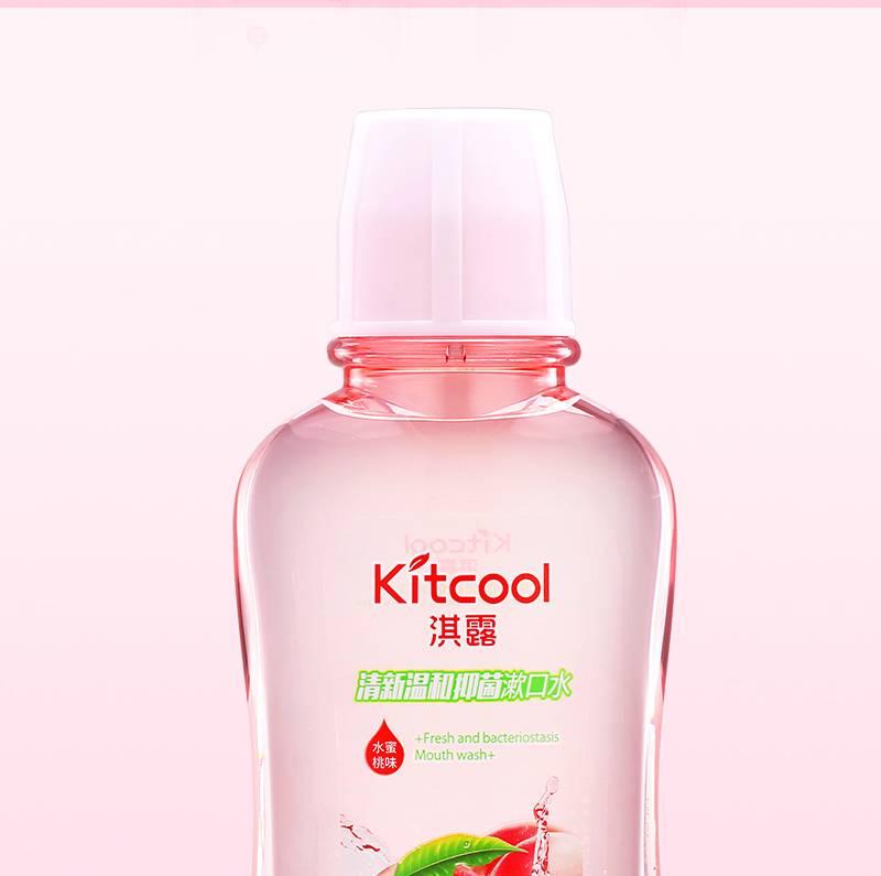 淇露温和水果味漱口水清洁口腔便携杀菌除口臭去异味清新口气孕妇