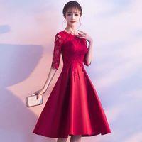 红色敬酒服新娘春夏季2021新款结婚宴会晚礼服裙回门显瘦女中长款