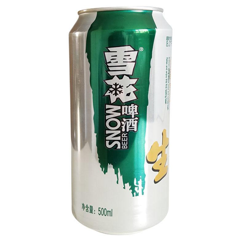 雪花啤酒生啤500ml*12罐听装大罐整箱易拉罐啤酒包邮