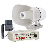 双钻12V车载喊话器24V扬声器录音大功率广告宣传喇叭叫卖可插卡