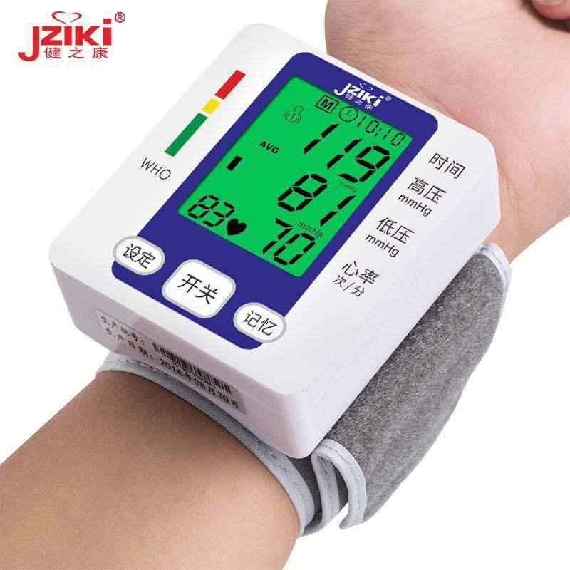 充电手腕式语音电子血压计量血压仪器家用老人高血压测量仪血压表