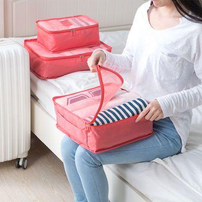 旅行收纳袋行李箱衣物衣服旅游必备用品六件套整理包分装打包套装