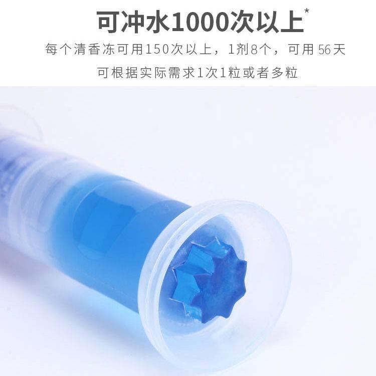 马桶清洁剂凝胶洁厕芳香球厕所除臭马桶凝胶日本小花清稥除味神器