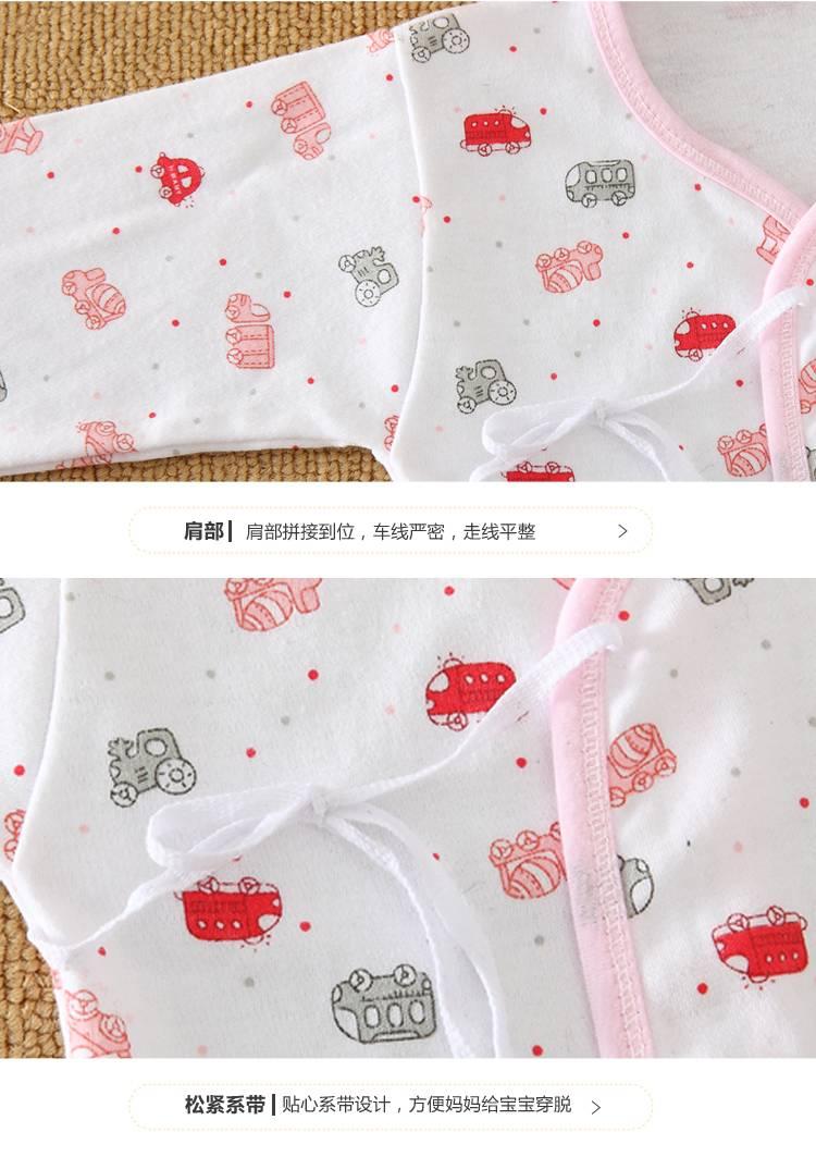纯棉婴儿衣服夏季新生儿礼盒套装0-3个月6春秋刚出生初生宝宝用品