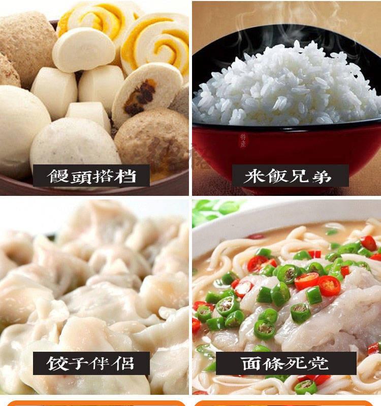 重庆涪陵榨菜头5斤/9斤整颗菜头榨菜块下饭菜泡菜腌菜鱼酸菜批发