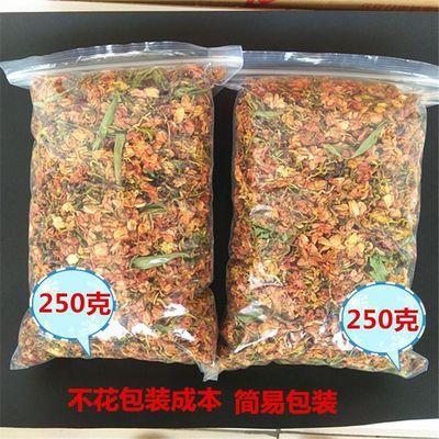 百花草益寿茶 山蜜草罗汉果花组合甜叶菊 润喉去火养生凉茶叶500g