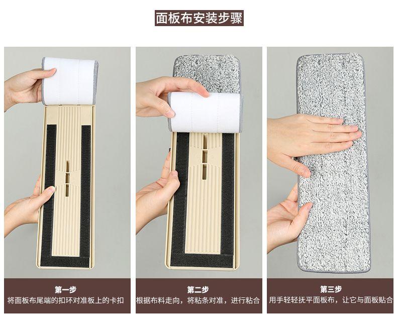 免手洗平板拖把家用木地板一拖净懒人拖布地拖地神器免洗干湿两用