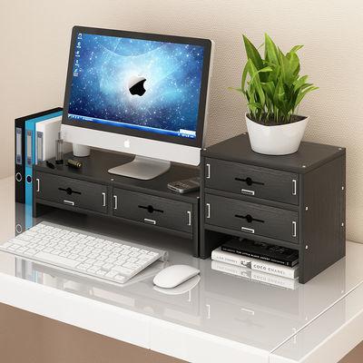 电脑显示器屏增高架办公桌桌面收纳架整理底座支架液晶台式置物架