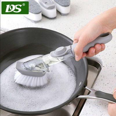 【刷锅神器】厨房清洁刷锅刷子洗碗海绵自动加液刷锅器家用洗锅刷