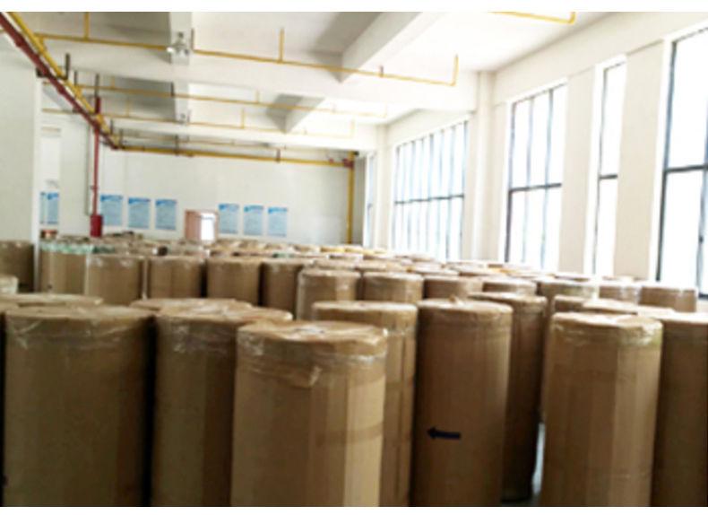 威大力300米大卷透明胶带封箱胶带纸宽封口胶布快递打包胶带定制