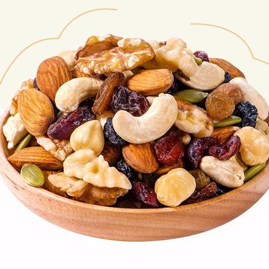 每日坚果混合干果孕妇零食果仁500g/200g装什锦果仁雪花酥原材料