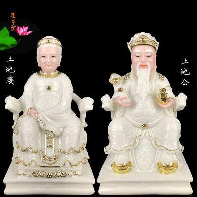 土地公土地婆神像汉白玉石合成炫白福德正神工厂供奉家居摆件12寸