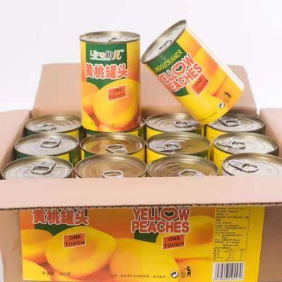 砀山糖水罐头12罐  水果黄桃罐头整箱12罐  单罐425克