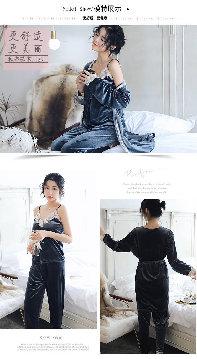 睡衣女秋冬性感吊带金丝绒长袖睡袍套装大码家居服三件套
