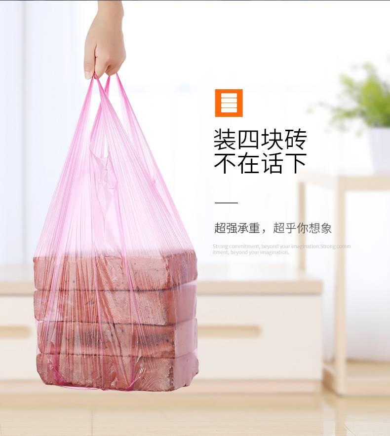 家用垃圾袋加厚手提式一次性背心式黑色彩色大号厨房塑料袋批发