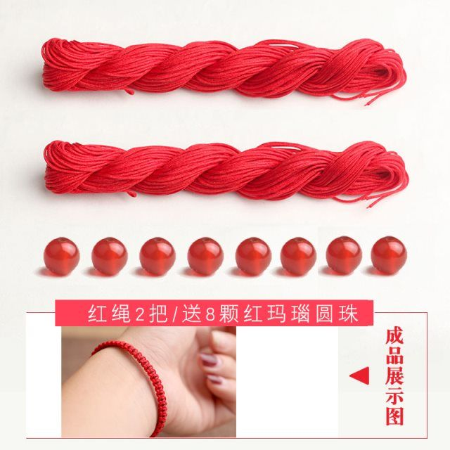 礼物抖音同款编头发手链一缕青丝手工材料编织头发手绳红绳子男女