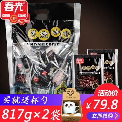 海南特产春光炭烧咖啡360g/817g袋特浓三合一速溶碳烧咖啡粉