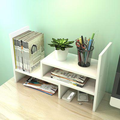 桌上小书架置物架伸缩架子电脑桌上小书柜办公室收纳架简易桌面架