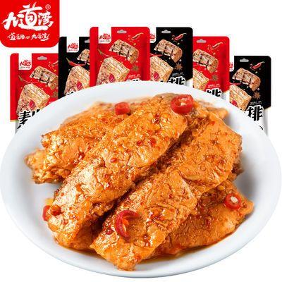 九道湾素肉手撕素牛排豆干20包~40包网红休闲零食辣条小吃豆腐干