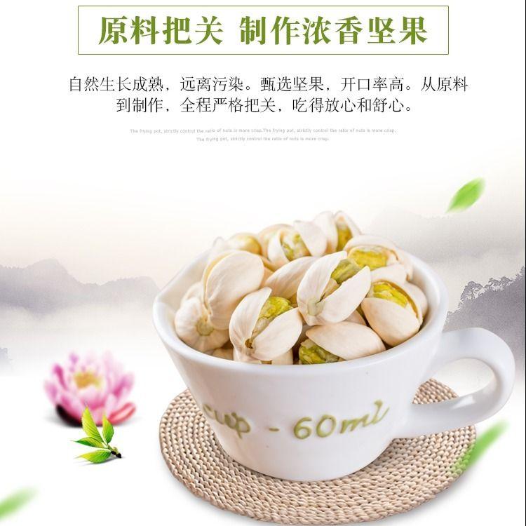 新货开心果连罐500g原味盐焗散装特产零食批发1000g250g50g可选