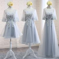 姐妹团伴娘服2018新款宴会灰色晚礼服长款中长款显瘦礼服裙短款女