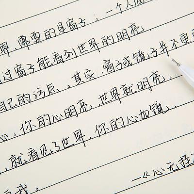 手写行楷青语学生字帖 文艺小清新风硬笔钢笔临摹字帖 速成练字帖