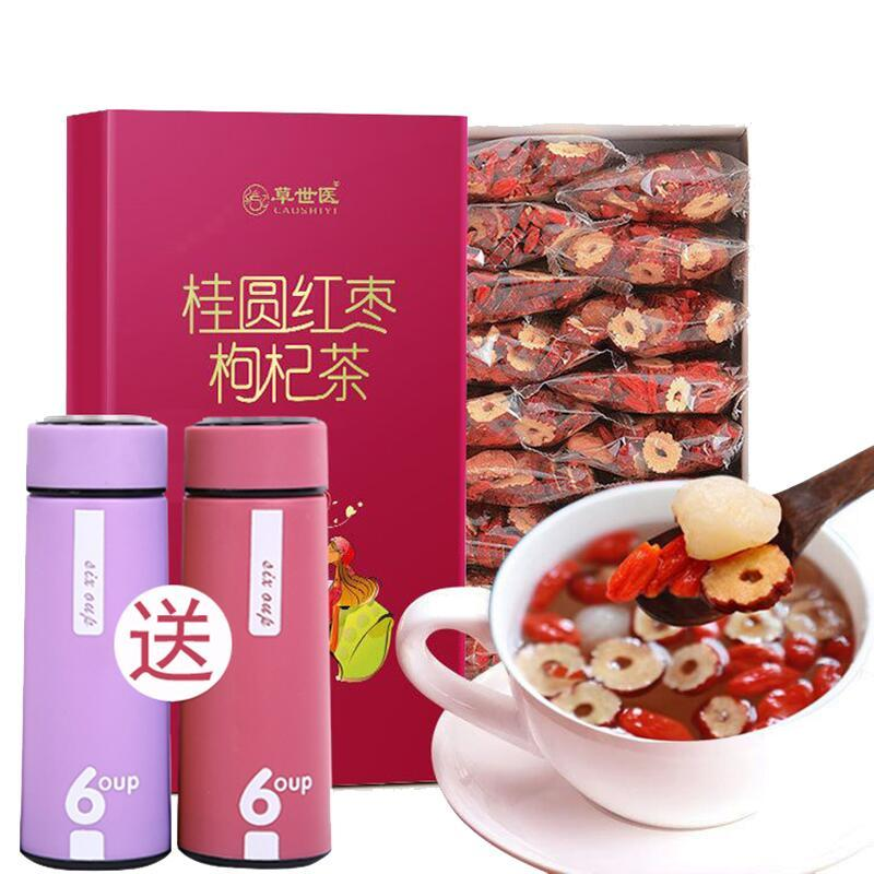 红枣枸杞桂圆茶补气血养生水果茶叶玫瑰菊花茶组合柠檬片120克8包