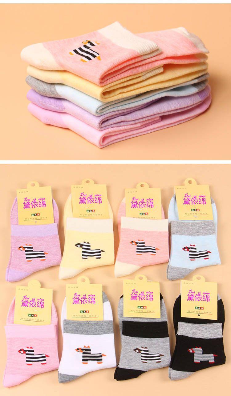 【8双装】袜子女士秋冬中筒棉袜加厚保暖防臭运动袜韩版中长女袜